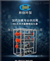 大型次氯酸钠发生器在水厂中的应用和效果