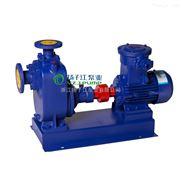 80CYZ-20自吸式油泵 自吸离心泵 CYZ自吸防爆油泵厂家直销