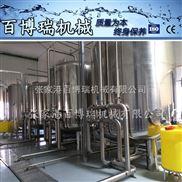BBRN7724-BBRN7724   超純水處理設備