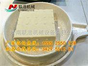 全自动小型豆腐机 豆腐磨浆机 小型豆腐机多少钱一台