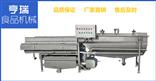 XCCJ-2净菜生产线