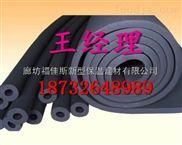 橡塑管道保温材料 管道橡塑保温板厚度