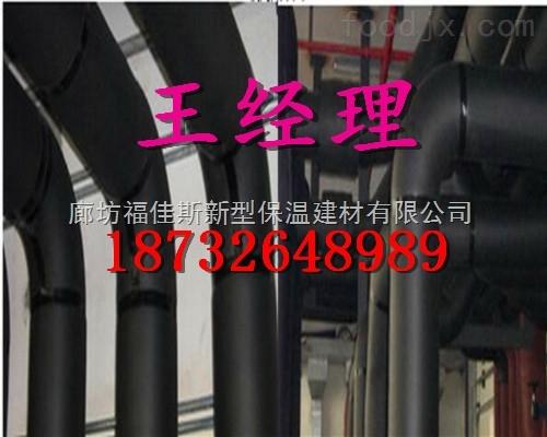 白城工程专用橡塑管 保温防火橡塑管 供应商