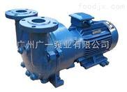 广一水泵2BC型直联式液环真空泵