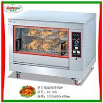 不锈钢电热旋转烤鸡炉
