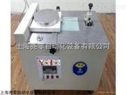杭州YOLO陶瓷材料摩擦系数试验机价格