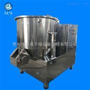 中药材混合机 制药厂搅拌机 食品专用高速混合机