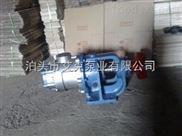 NYP系列內齒泵又稱高粘度齒輪泵