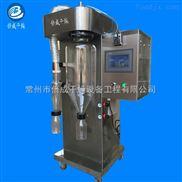 提取液压力喷雾干燥机 牛初乳粉喷雾造粒干燥机 喷雾烘干设备