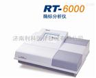 雷杜酶标仪价格RT-6000