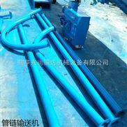 XY-加工定做水平输送管链输送机 输送机价格