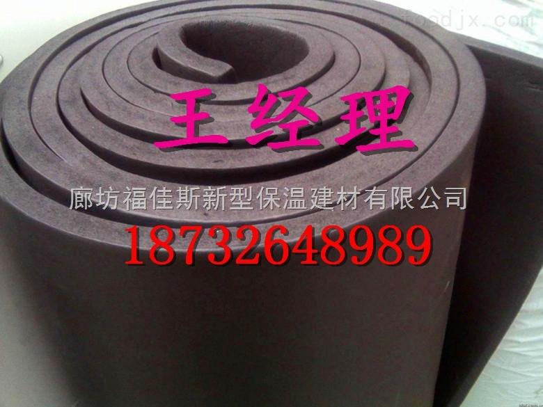 加工各种型号橡塑保温板