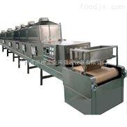 微波花生烘焙机