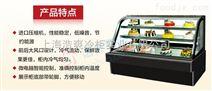 上海蛋糕冷藏柜_冷藏展示柜