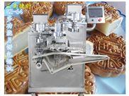 全自动月饼机厂家 云南月饼机厂家 昆明月饼机厂家 做五仁月饼机器厂家