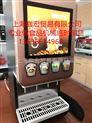 咖啡饮料机租赁 展会临时咖啡饮料机出租