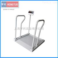 医院血液透析电子秤 300kg带打印轮椅称 医疗体重电子秤