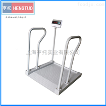DCS-HT-LY医院血液透析电子秤 300kg带打印轮椅称 医疗体重电子秤