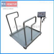 DCS-HT-L300公斤血透轮椅电子秤 山东医用电子透析秤