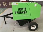 xy-8070-自动捡拾牵引式小麦打捆机