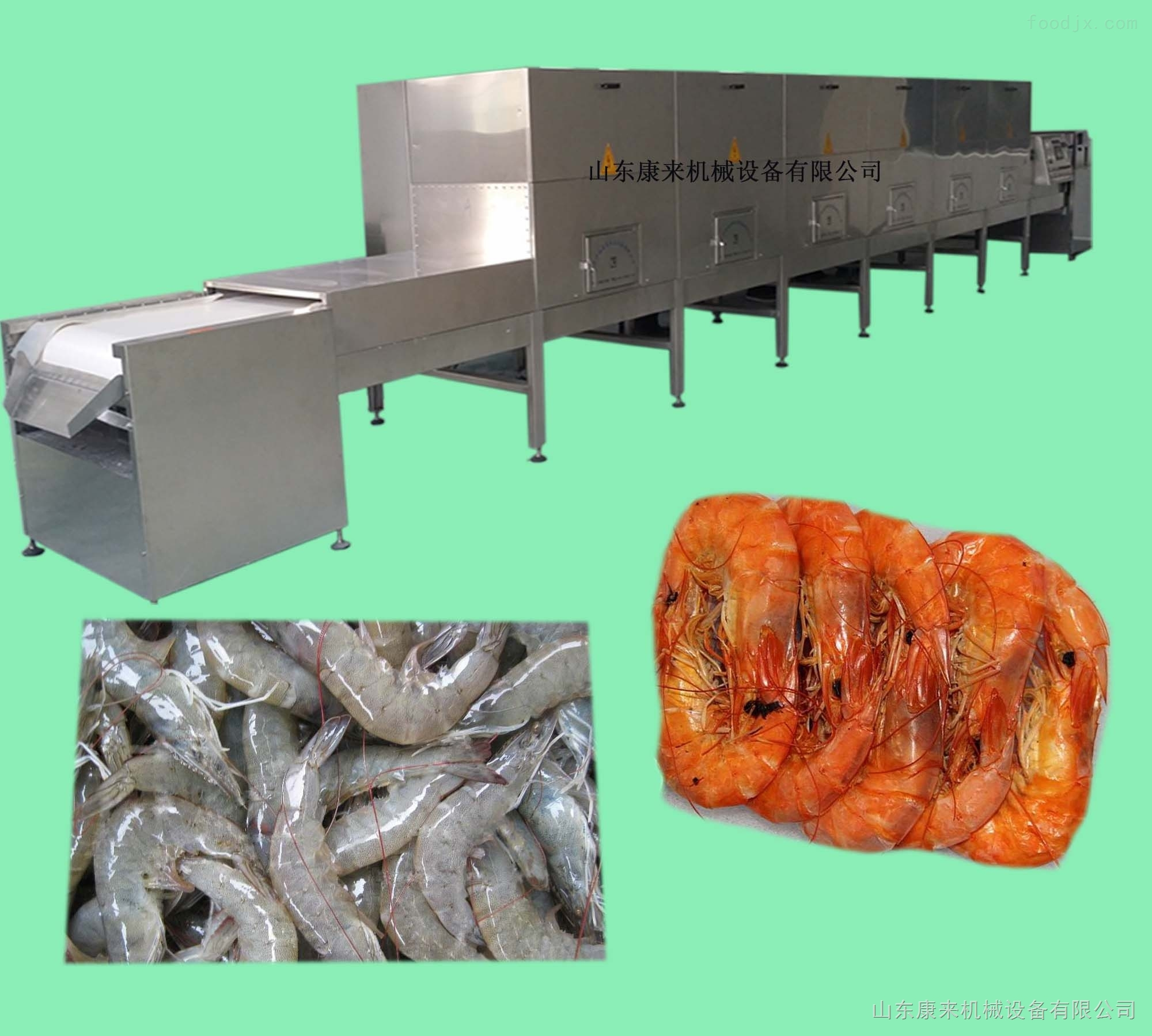 海鲜对虾烘烤设备,对虾烘烤隧道设备