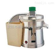 沈阳旭众食品机械-WF-A1000商用榨汁机