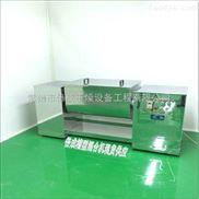 干粉混合機 槽型混合機
