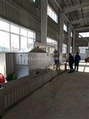 杂粮生产  微波烘焙熟化设备