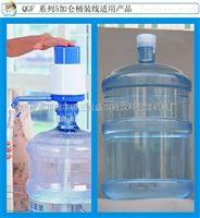 自动大桶纯净水灌装生产线