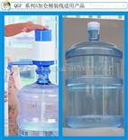 QGF自动大桶纯净水灌装生产线