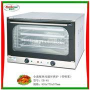 EB-8A多功能熱風循環電烤箱