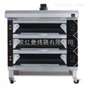 红菱烤箱厂家_南京红菱商用电烤箱报价