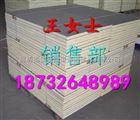 淮北聚氨酯板厂家 聚氨酯复合板批发