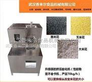 玉米挤压膨化机
