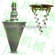 SHJ-3000-双螺旋锥形混合机可配置喷液混粉机