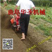 HSK-170-大葱开沟培土机 果园大棚多用田园管理机