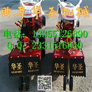 HSK-170-大葱大姜开沟培土机 菜园开沟培土机