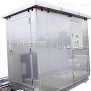 家用制冰機,自動化板冰機,工業用大型片冰機價格