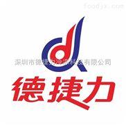 液氮速凍機-德捷力品牌
