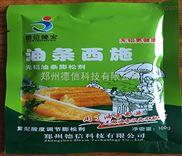 河南德信食品添加剂_无铝油条膨松剂价格_复配酸度调节膨松剂品牌