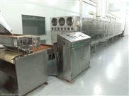 桂圆微波烘干机|桂圆微波干燥设备