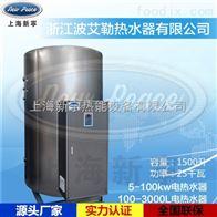 车间用500L开水型电热水器