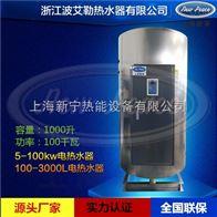 500平米取暖用电热水器