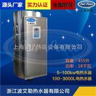 空气能热水器辅助加热大功率电热水器