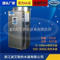500升电热水器
