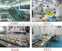 净菜加工生产流水线设计