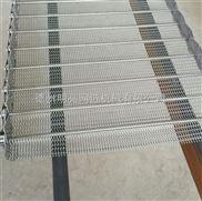 不锈钢链条网带,食品不锈钢输送网链,脱水蔬菜304网带。