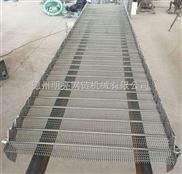 304不锈钢链条输送网带,速冻隧道网带,海鲜清洗机网链。