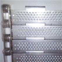 食品耐腐蚀304链板,不锈钢冲孔链板,果蔬清洗机链板带。