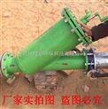 钦州杭州桂冠HG大流量自清洗过滤器厂家直销
